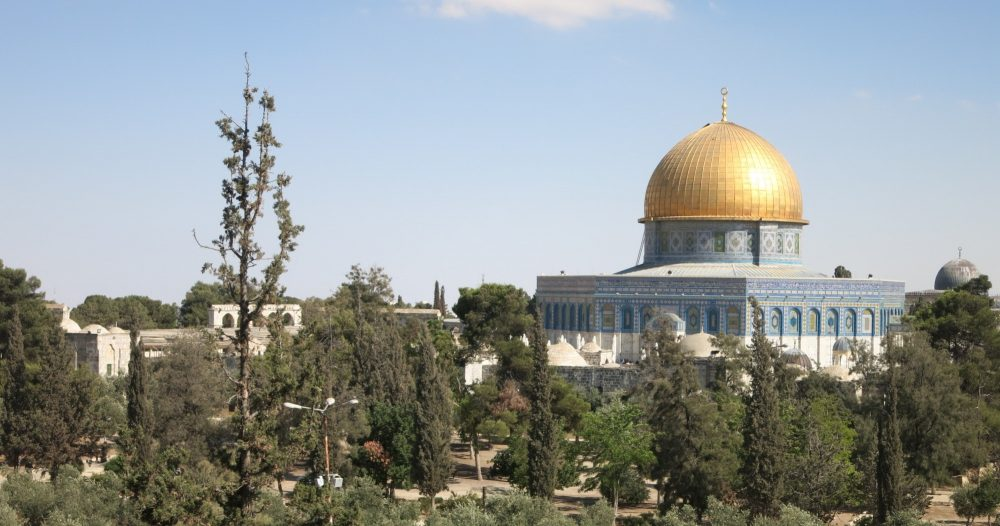 view of the Dome of the Rock from the school
