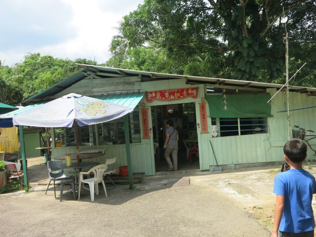 a drink stand on Pulau Ubin