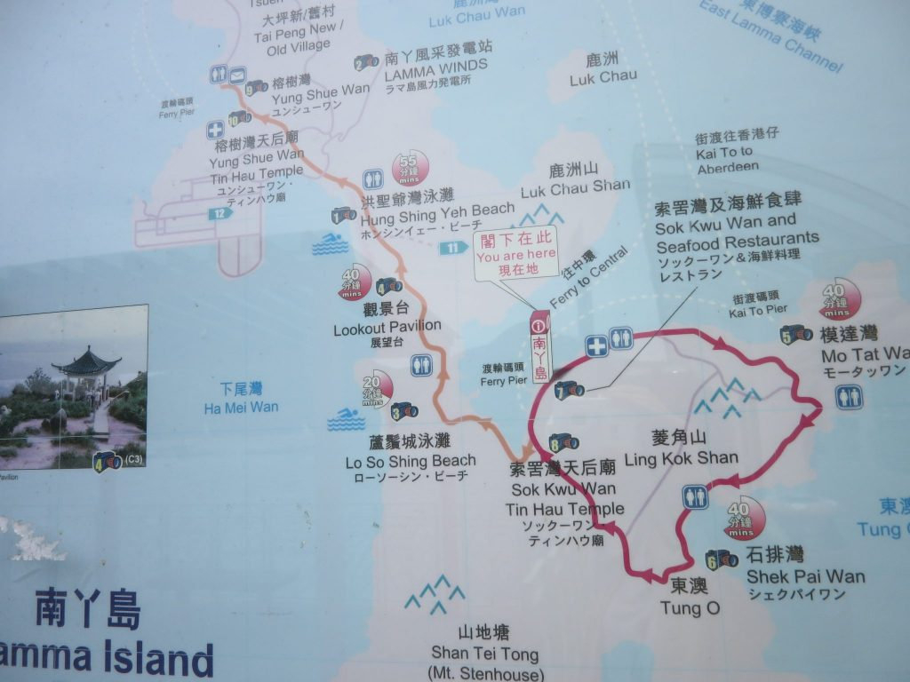 map of the Family Trail on Lamma Island