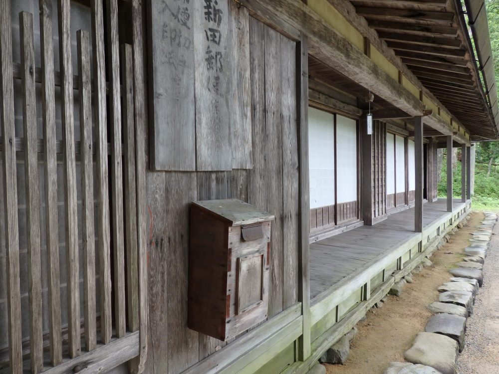 front exterior of a house in Hida Folk Village in Takayama, Japan