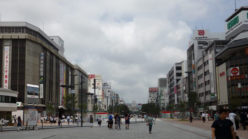 View from the front of Himeji Station looking toward the castle, visible in the distance.