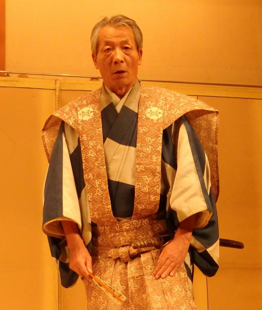 one of the actors in the Kyogen, in Gion Corner