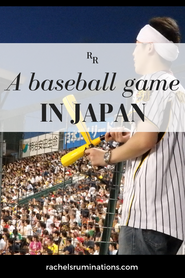 A couple of summers ago, I went to a baseball game in Japan out of curiosity. Is it as much of a scene in Japan as it is in America? It turned out that a baseball game in Japan is much like a baseball game in the US, with a few fun differences.
