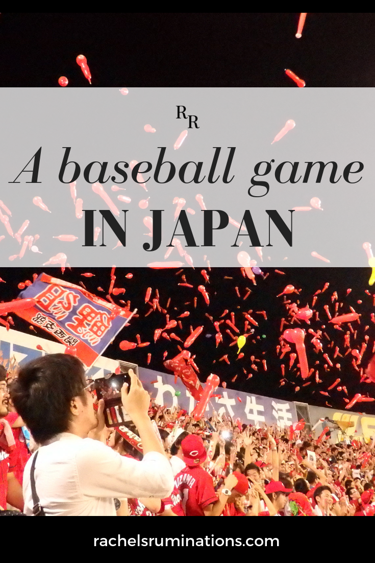 I went to a baseball game in Japan out of curiosity. It turns out their baseball game is much like a baseball game in the US, with a few fun differences. #japan #baseball via @rachelsruminations