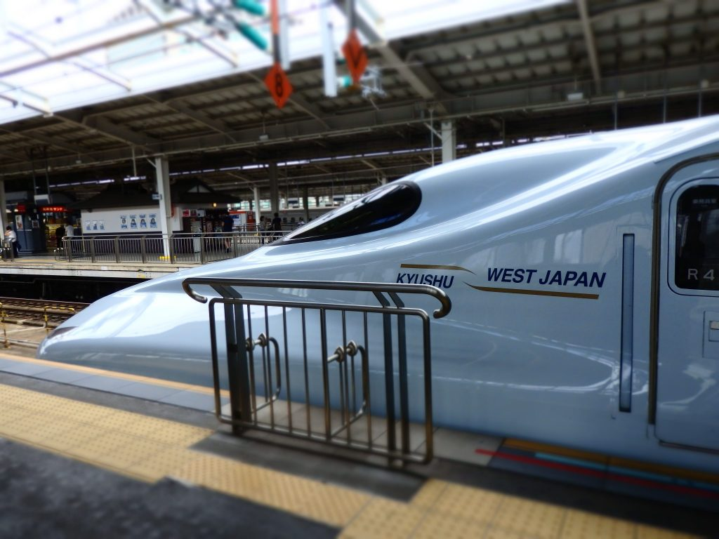 the front of the bullet train on Japan Rail from Osaka to Hiroshima