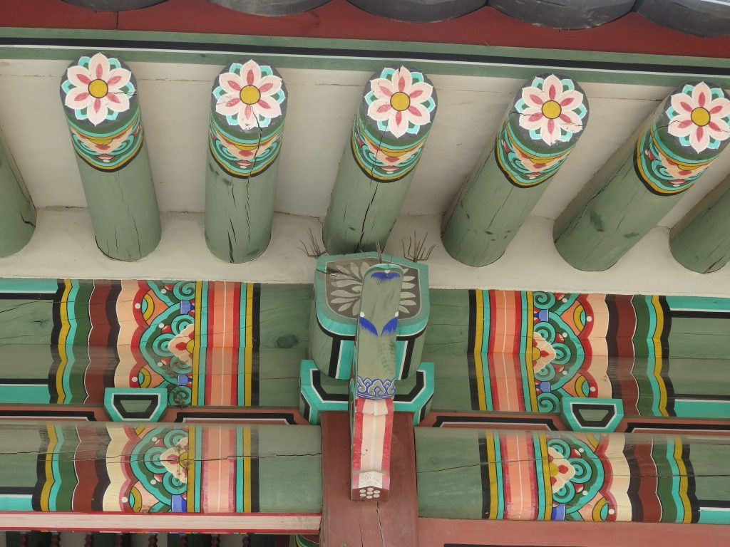 more roof details, showing how the ends of the roof beams are decorated, on Changdeokgung Palace in Seoul, Korea