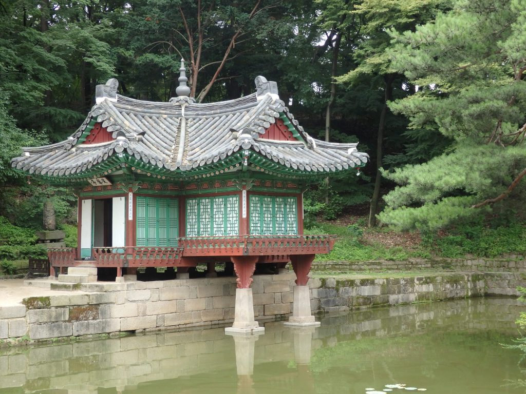 a small pavilion in the Secret Garden in Seoul, Korea