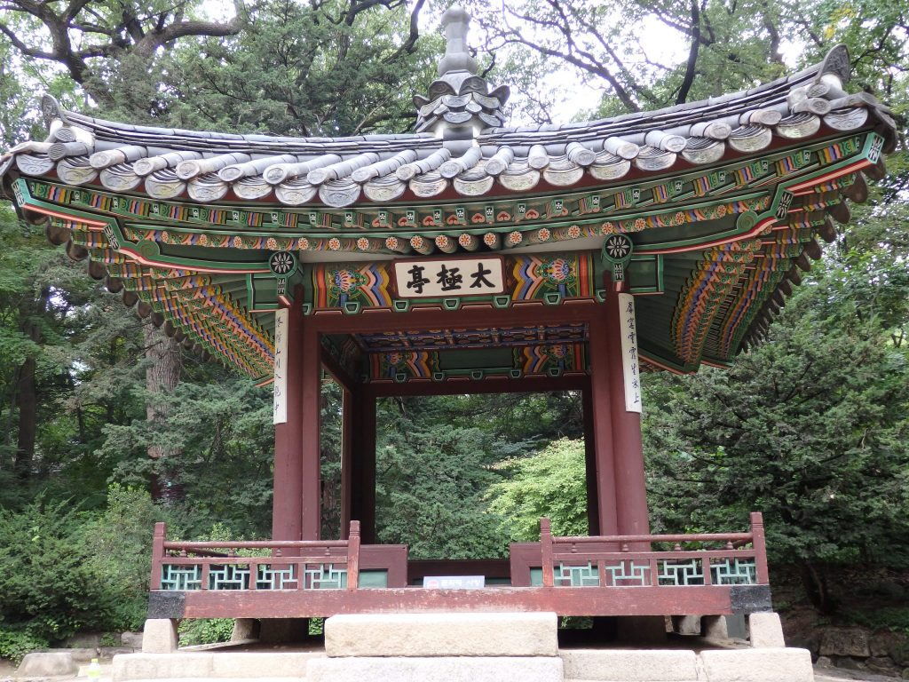 another pavilion within the Secret Garden, Seoul, Korea