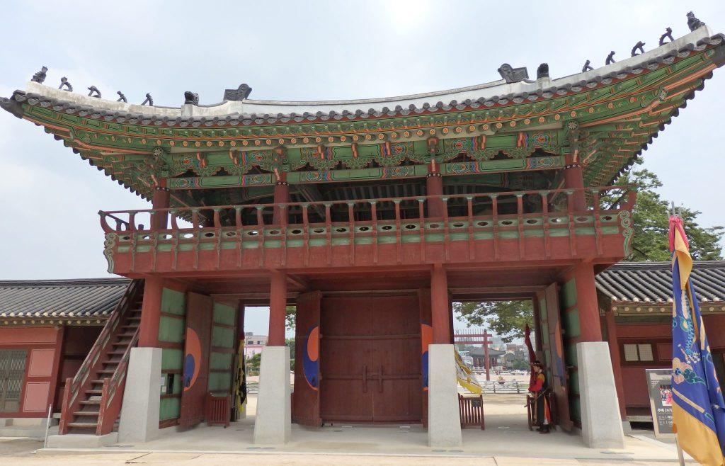 the entrance gate to Hwaseong Haenggung Palace in Suwon, South Korea