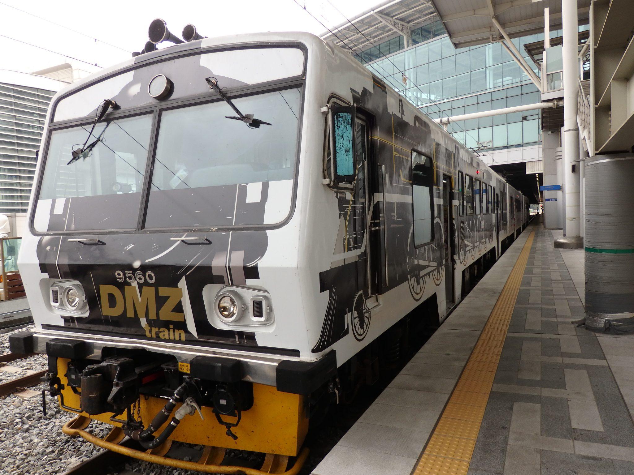 韩国DMZ-train