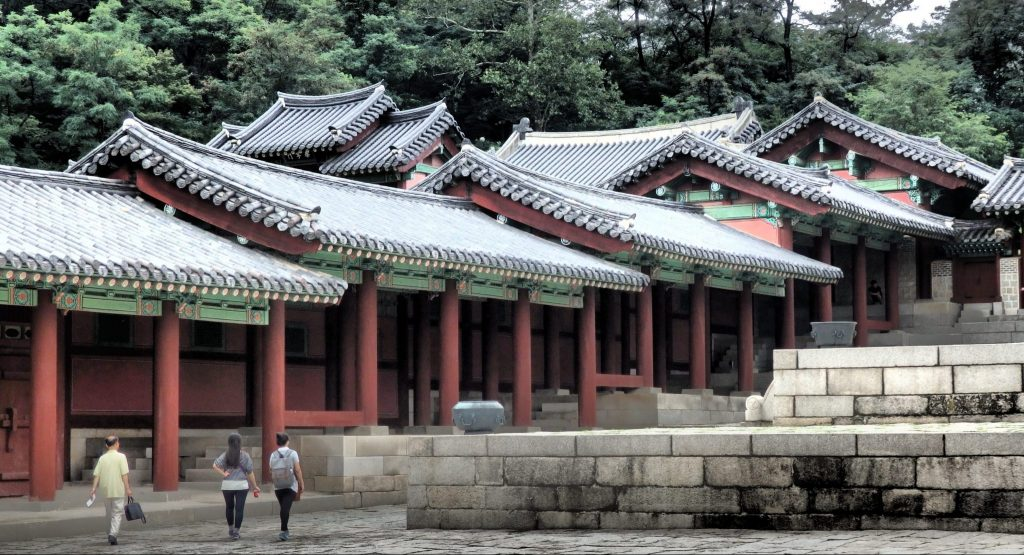 a segment of Gyeonghuigung Palace in Seoul, Korea