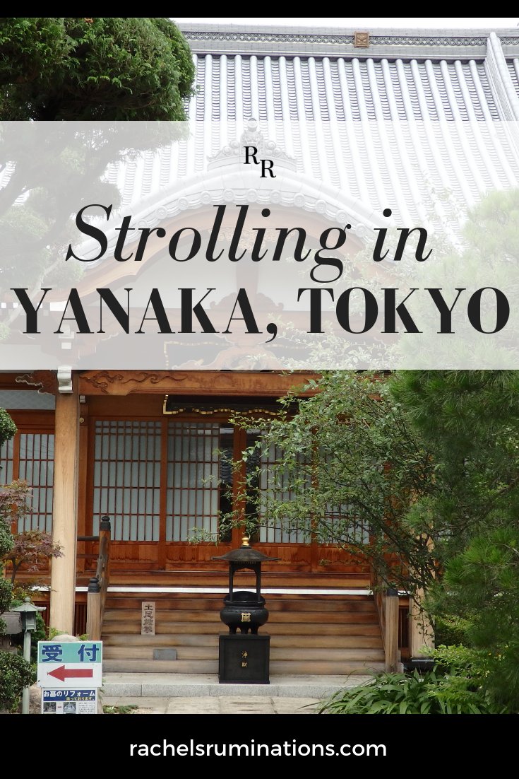 Yanaka Tokyo is a great place to escape to when the overwhelm of Tokyo gets to you. Read about it here!
