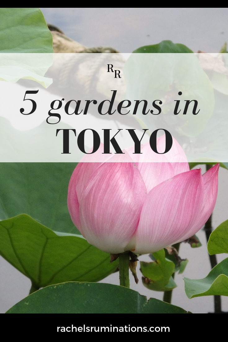 Gardens in Tokyo are many and varied. Read here about the five Tokyo gardens I saw: all are different and beautiful and worth visiting. #tokyogardens