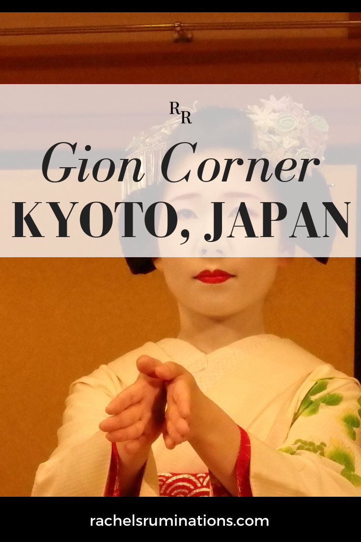 I wasn't sure which I was getting when I agreed to go to a performance by Kyoto Traditional Musical Art Foundation  at a venue called Gion Corner in Kyoto. #gioncorner #kyoto #japan #c2cgroup via @rachelsruminations