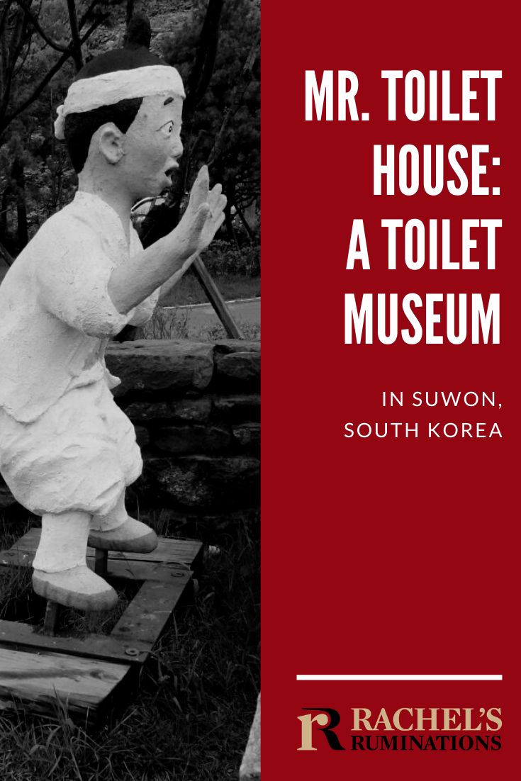 The big gold-colored turd statue next to the entrance was enough to tell me that Mr. Toilet House, a toilet museum in Suwon, South Korea, wasn't going to disappoint! #suwon #southkorea #korea #toiletmuseum #toilethouse via @rachelsruminations
