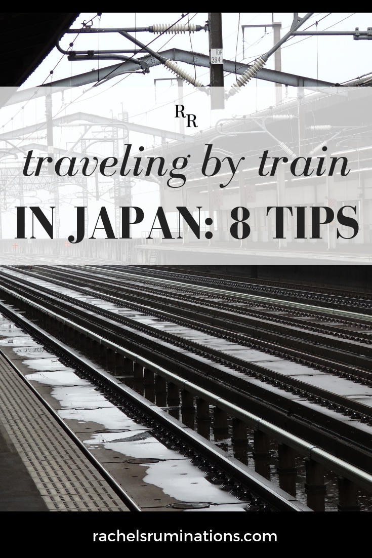 A step-by-step guide to navigating the Japanese train system, even if you can't read any Japanese.