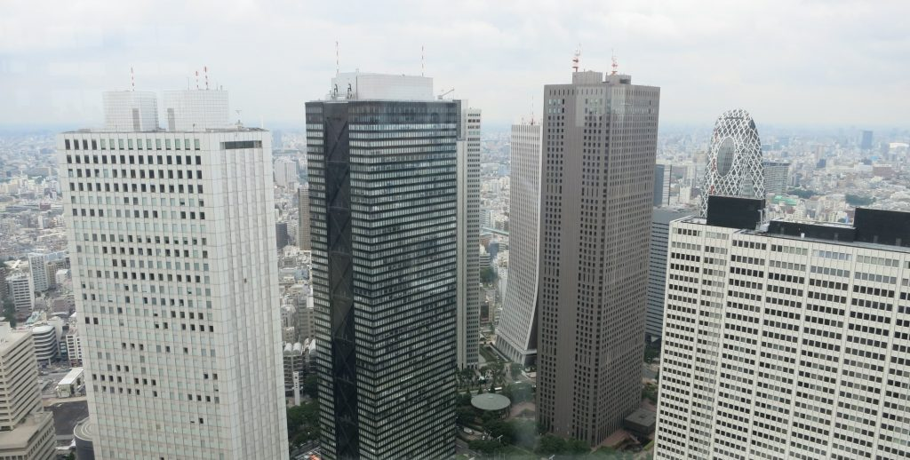 A view of some nearby office buildings as seen from Tokyo City Hall