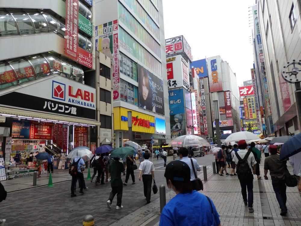 The busy Akihabara area of Tokyo on a rainy day.
