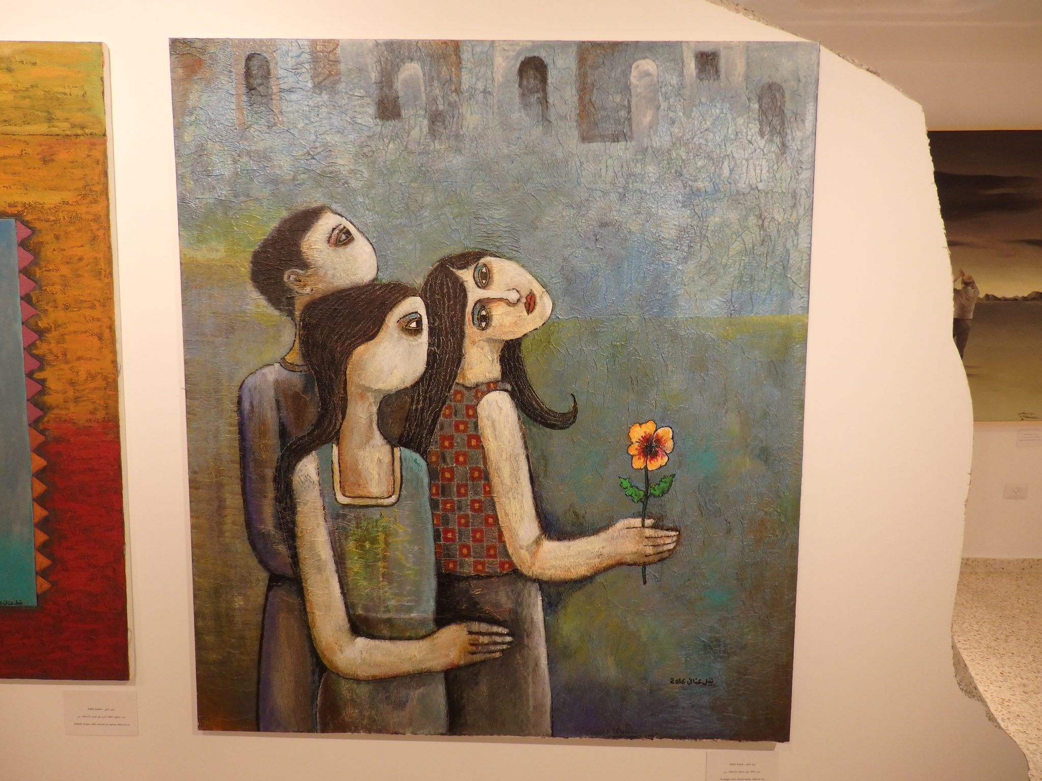"My favorite piece from the gallery was this painting by Palestinian artist Nabil Anani, called ""Nostalgia."""