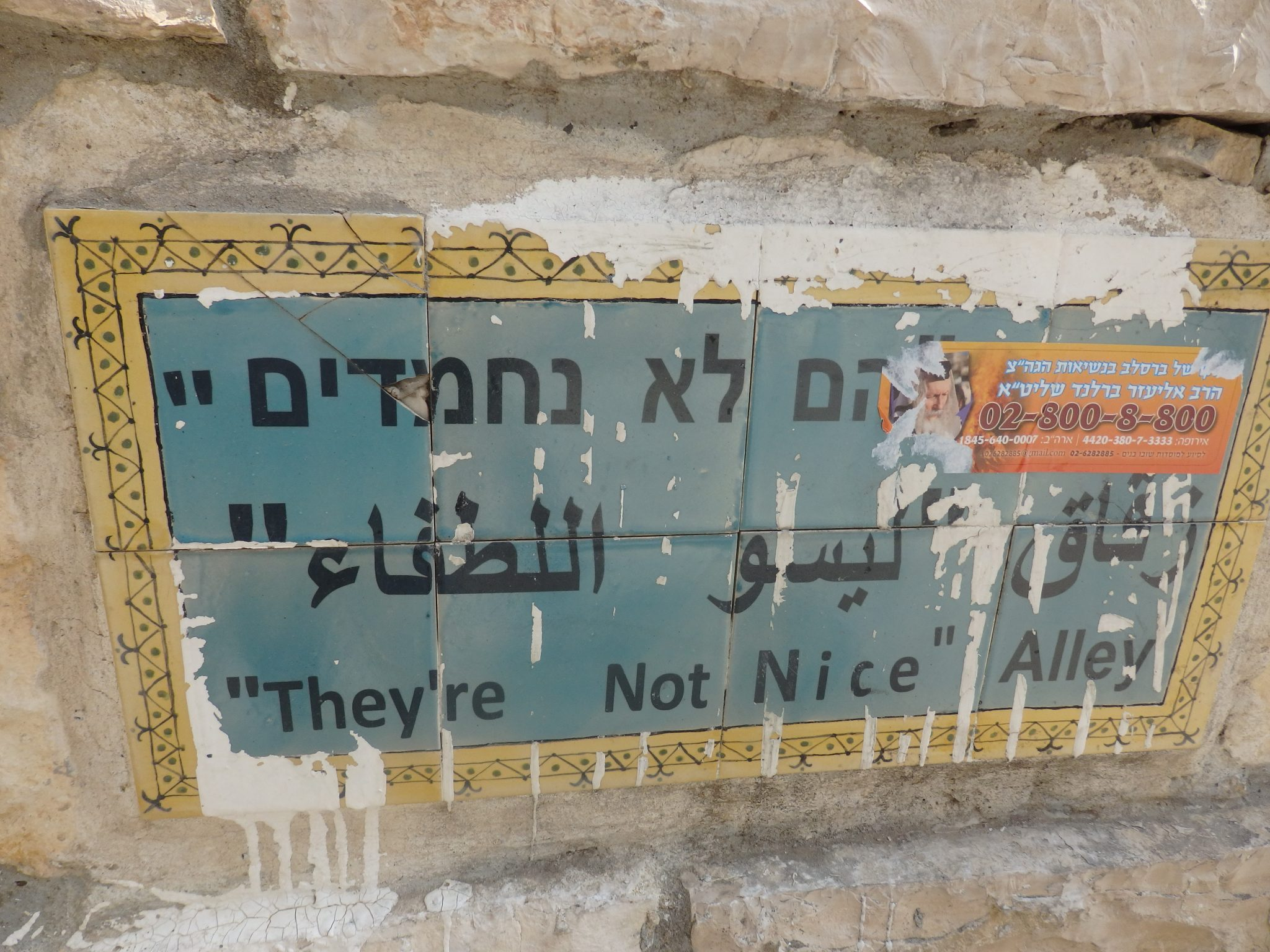 One of the factoids on my Bitemojo tour was about this street name. Apparently Golda Meir said this after meeting leaders of the Black Pathers, a protest group fighting discrimination against Mizrahi (eastern) Jews.
