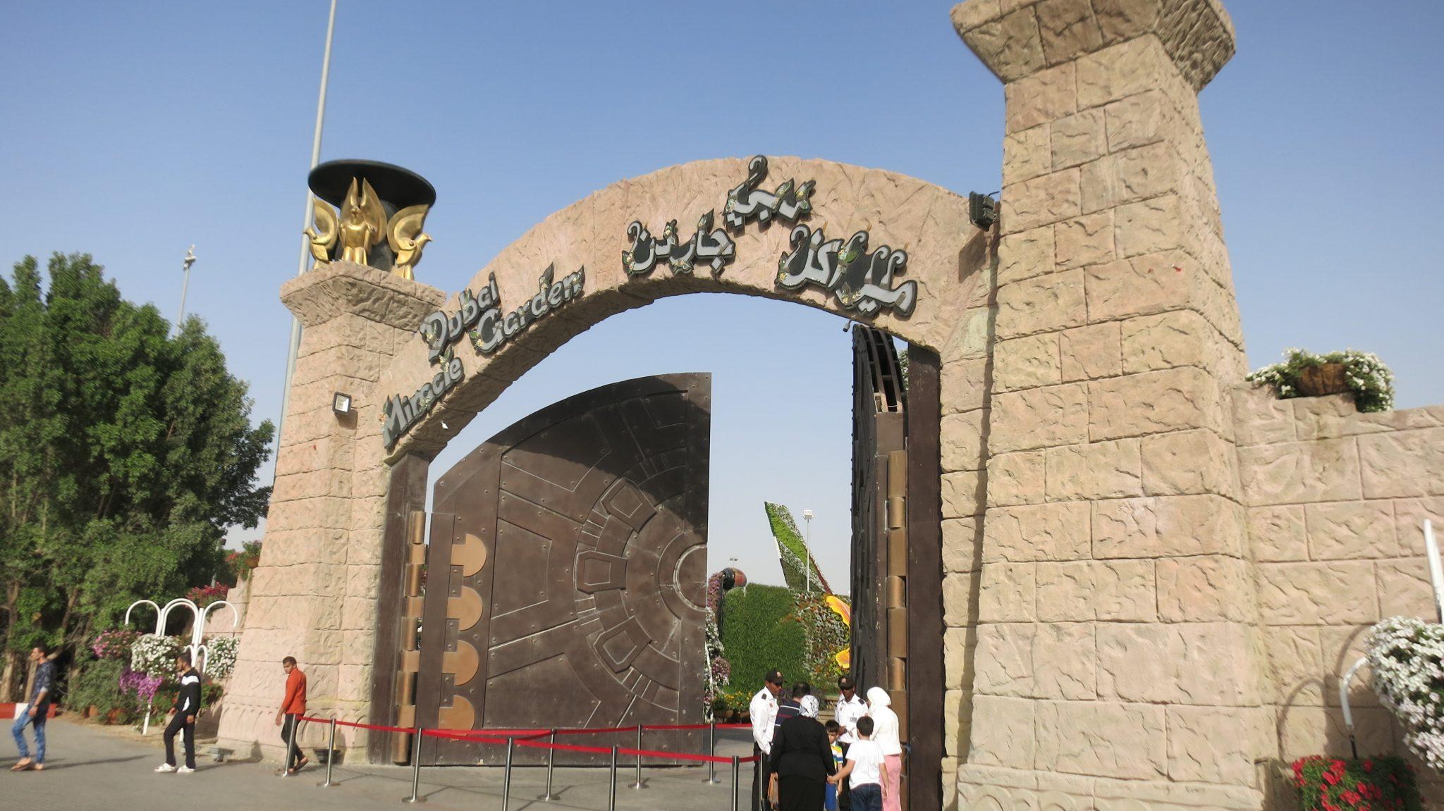 The entrance gate to Dubai Miracle Garden