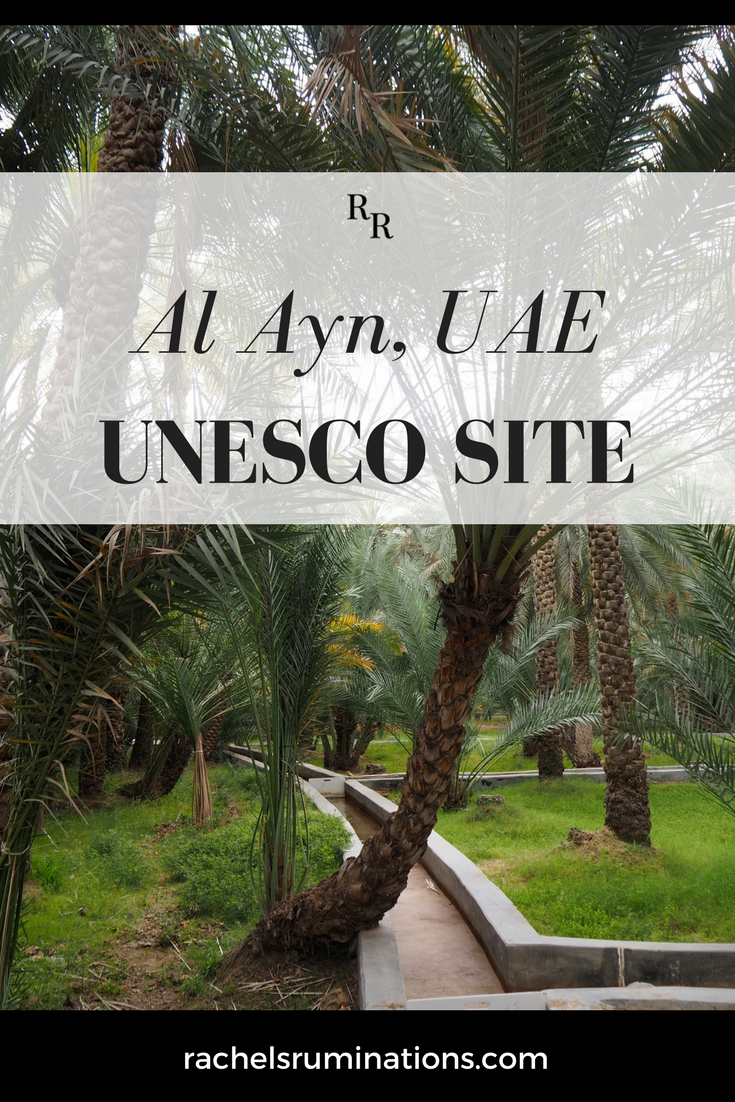 An ancient oasis in the desert, the Al Ayn UNESCO site is really an amalgamation of more than a dozen different sites in and nearby the city of Al Ayn (a.k.a. Al Ain). #alayn #alain #unescoworldheritage #UAE #Dubaidaytrip #oasis #c2cgroup via @rachelsruminations