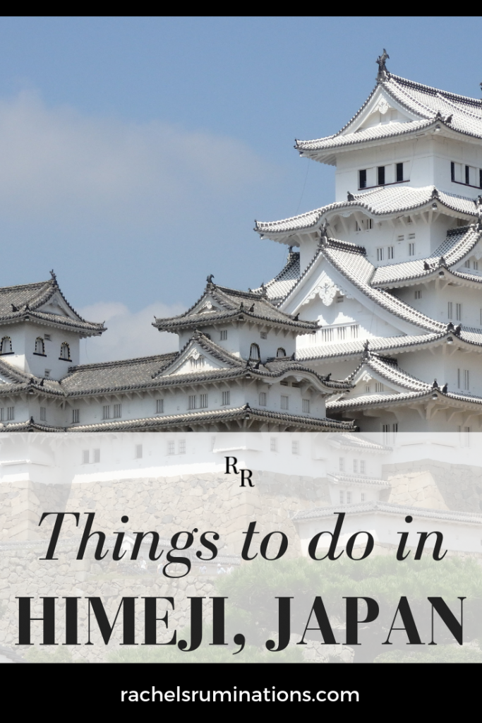Pinnable image: Image: Himeji Castle, all turreted with graceful curves. Text: Things to do in Himeji, Japan
