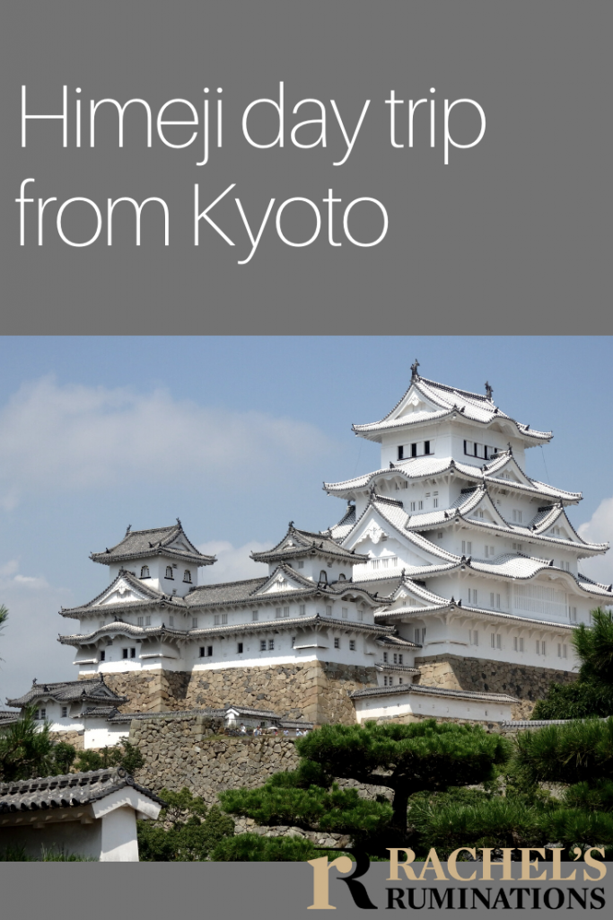 Pinnable image Text: Himeji day trip from Kyoto / Rachel's Ruminations Image: a photo of the castle: white with gracefully curved roof lines.